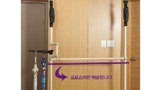 안전손잡이 DGP-0007